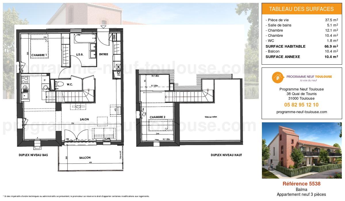 Plan pour un Appartement neuf de  66.91m² à Balma