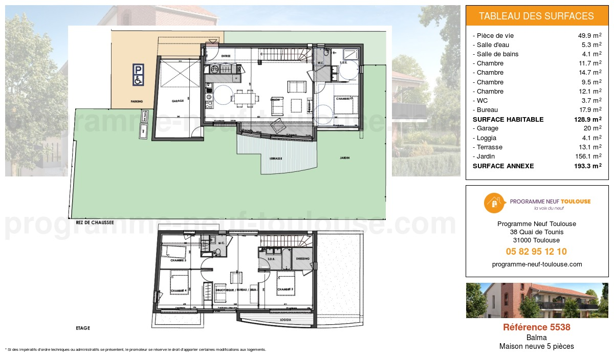 Plan pour un Maison neuve de  128.9m² à Balma